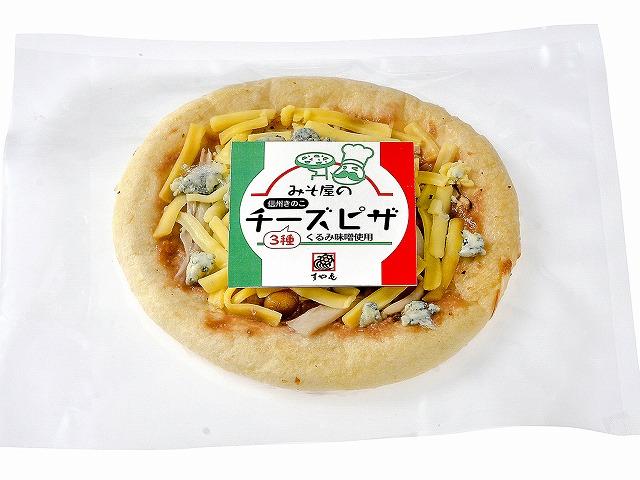 すや亀 3種のチーズピザ くるみ味噌使用