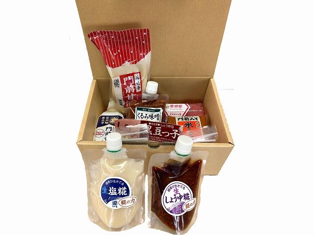 すや亀2020年春の発酵食セット 期間限定5/9まで 糀味噌甘酒