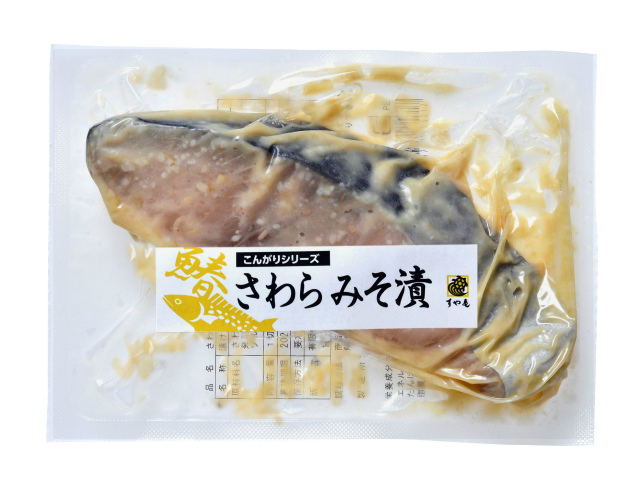 NEW!「さわらみそ漬1切入(約100g)」/635[冷凍食品]※対象外