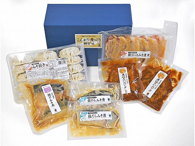 すや亀冷凍総菜5種類セット さば味噌 ロース味噌漬 煮込みバーグ