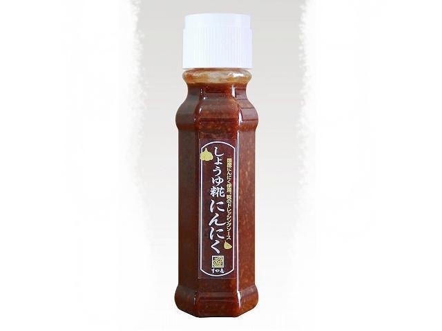ニンニク入り醤油糀ソース すや亀