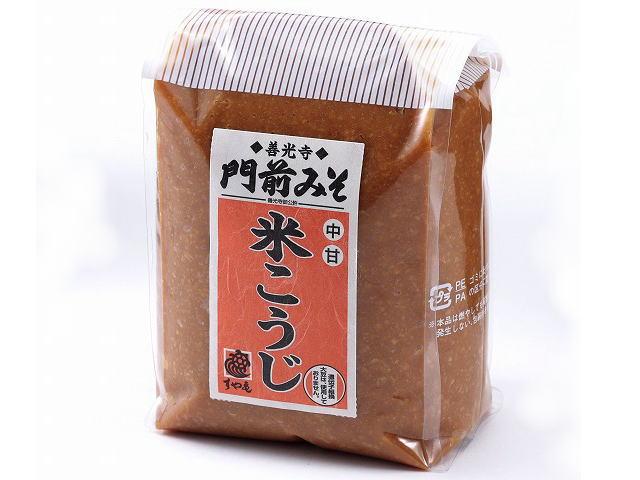 善光寺門前みそ すや亀の米こうじみそ 味噌1kg 自宅で作る味噌っぽい米味噌 賞味期限製造から6か月