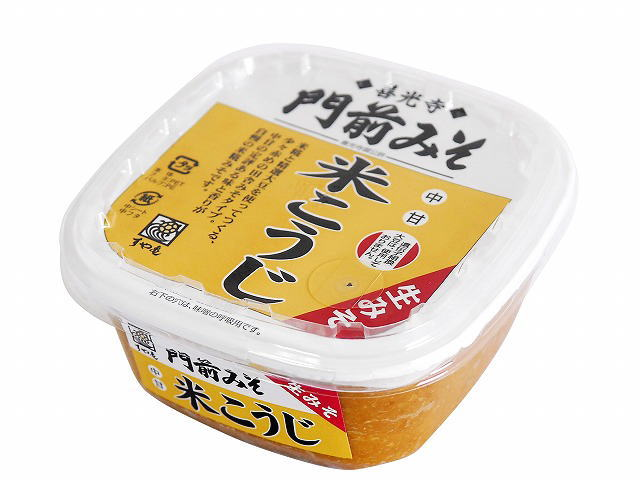 門前みそ 米こうじ無添加カップ500g 賞味期限6か月 冷蔵保管がおすすめ