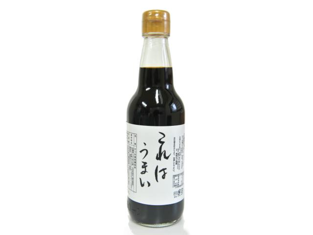大久保醸造これはうまい360ml小瓶