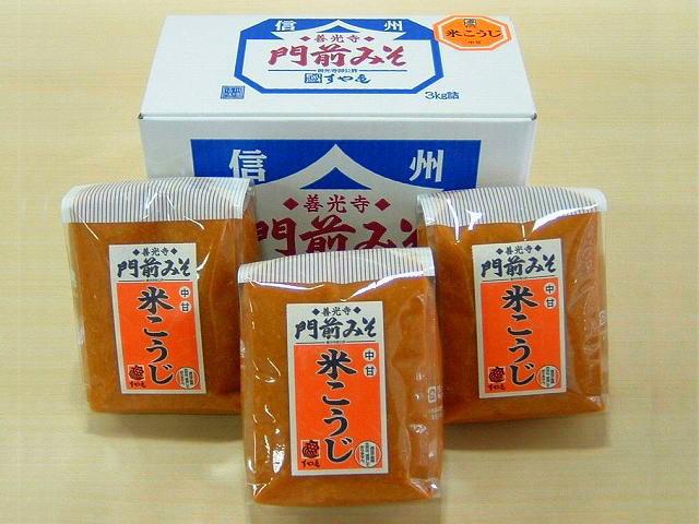 善光寺門前みそ 米こうじ味噌3kg箱入