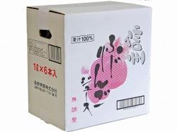 りんごジュース 長野産ふじ 6本箱入り