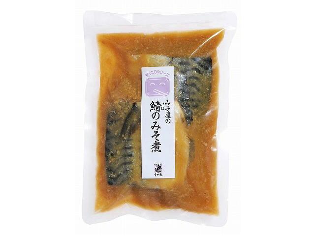 すや亀のレトルト・味噌屋の鯖のみそ煮