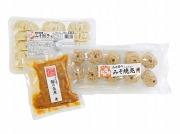 すや亀中華総菜3点セット 冷凍 角煮 冷凍餃子 冷凍シュウマイ