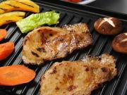 味噌屋の豚ロース焼肉