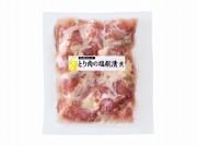 とり肉の塩糀漬290g 850円 すや亀 冷凍食品