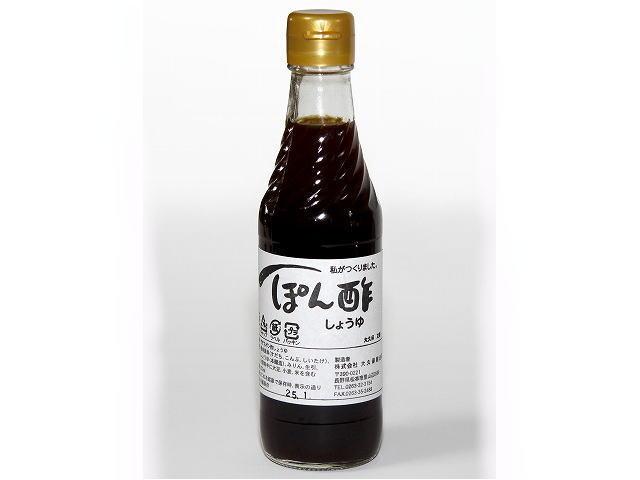 大久保醸造のすだちポン酢