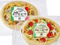 味噌屋のピザ2枚セット すや亀