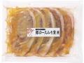 国産豚ロース肉 味噌漬け すや亀