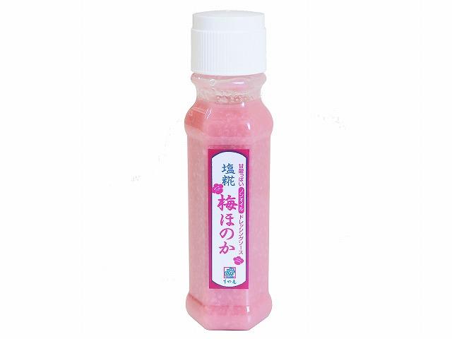 梅酢 糀ドレッシング 梅ほのか すや亀 200g