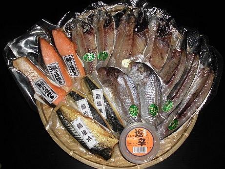 干物・焼魚・塩辛セット(送料込み)