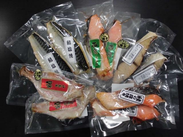 焼き魚セット(送料込み)