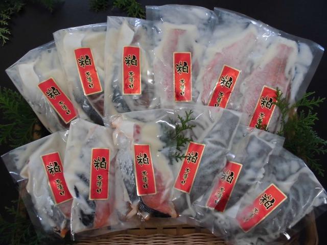 粕漬けセット(送料込み)