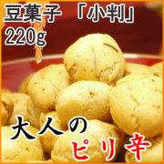 豆菓子小判。