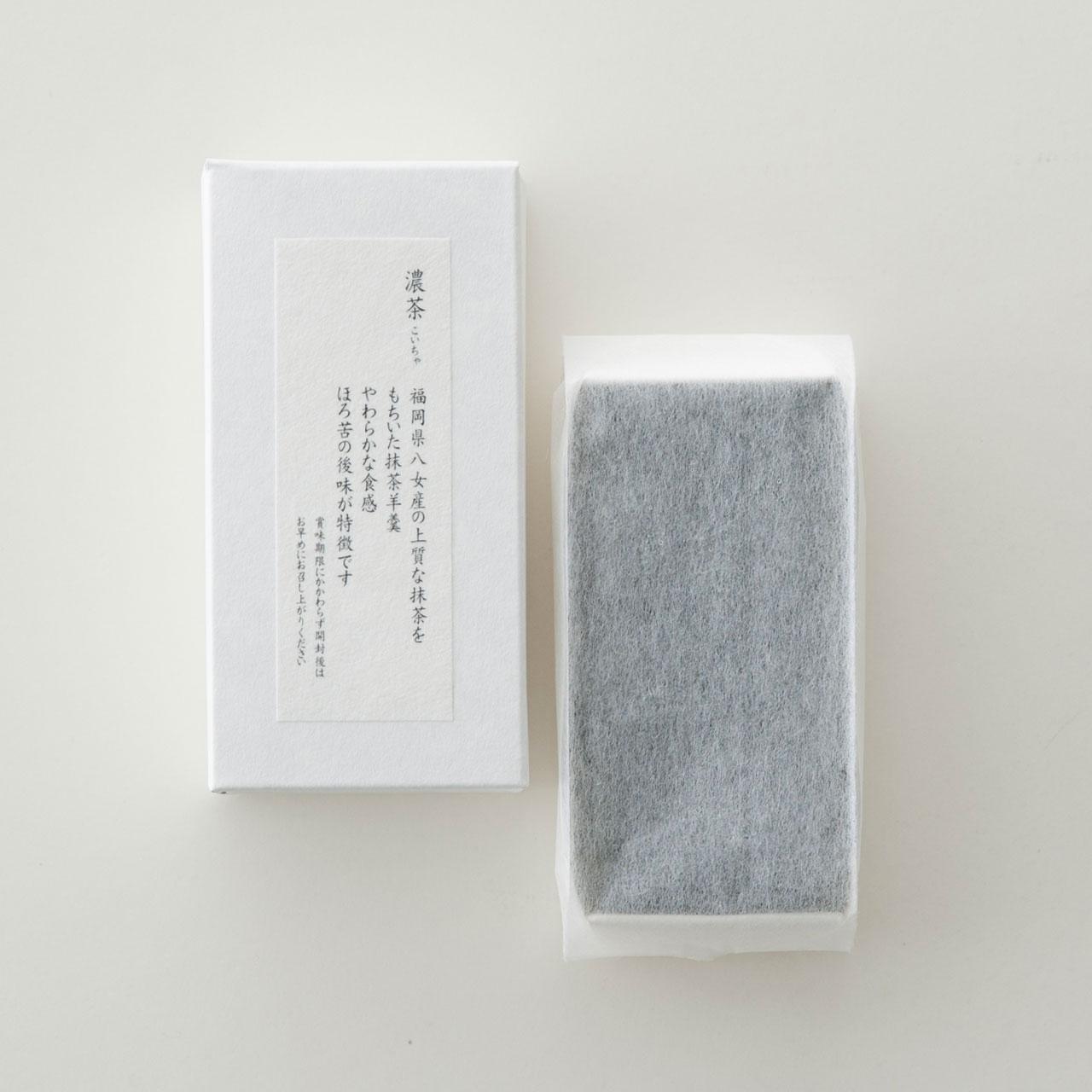 濃茶(こいちゃ)