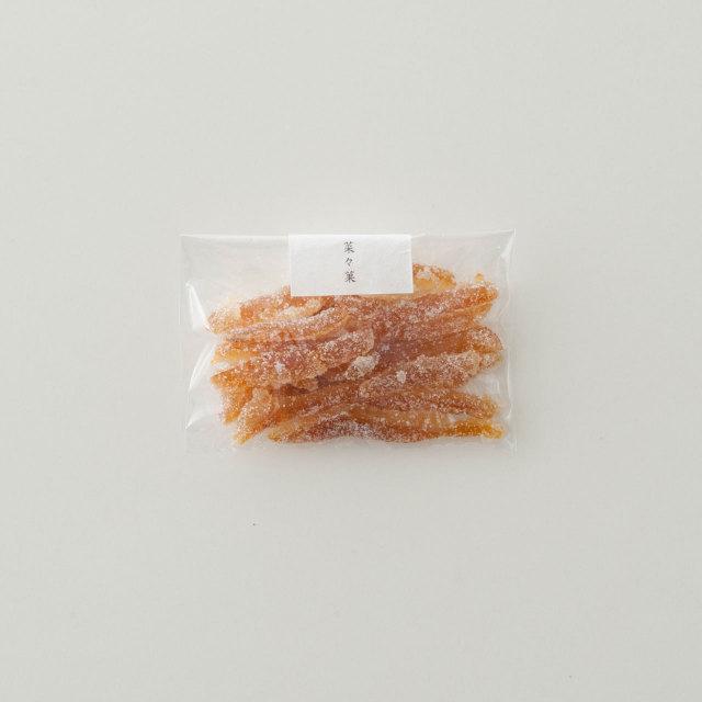 菜々菓・柚子(ゆず)