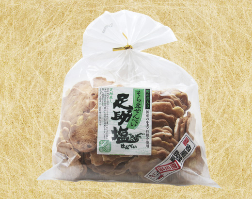 足助塩そら豆せんべい160g