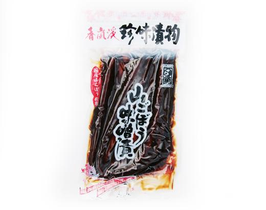 山ごぼう味噌漬150g 香嵐渓珍味