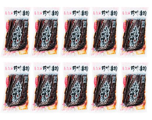 送料無料!! 山ごぼう味噌漬150g 香嵐渓珍味×10袋