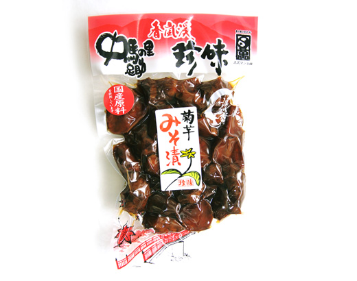 菊芋味噌漬240g香嵐渓珍味