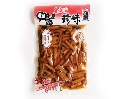 山ごぼう醤油漬160g 香嵐渓珍味