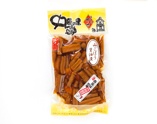 山ごぼう醤油漬120g 中馬