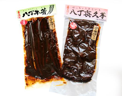 送料無料!! 八丁味噌使用 八丁牛蒡300g+八丁菊芋380g 2袋セット!!