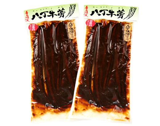 送料無料!! 八丁味噌使用 八丁牛蒡300g袋入×2袋セット!!