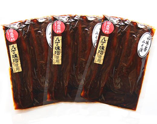 送料無料!! 八丁味噌使用香嵐渓山ごぼう味噌漬150g×3袋セット!!