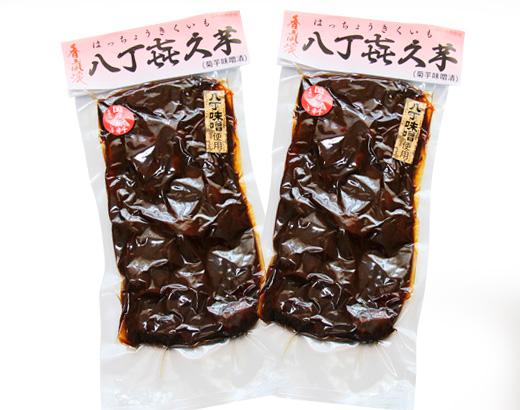 送料無料!! 八丁味噌使用 八丁菊芋380g袋入×2袋セット!!
