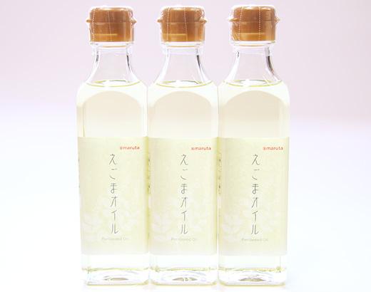 日本製えごま油お得3本セット