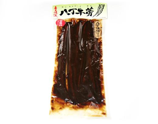 八丁味噌使用 八丁牛蒡300g袋入