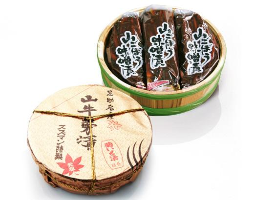 山ごぼう味噌漬 樽詰
