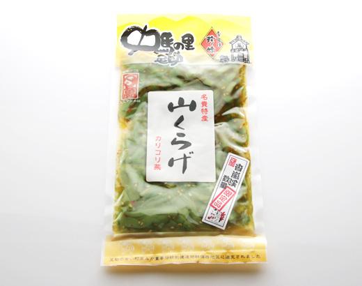 山くらげ150g 中馬山菜珍味