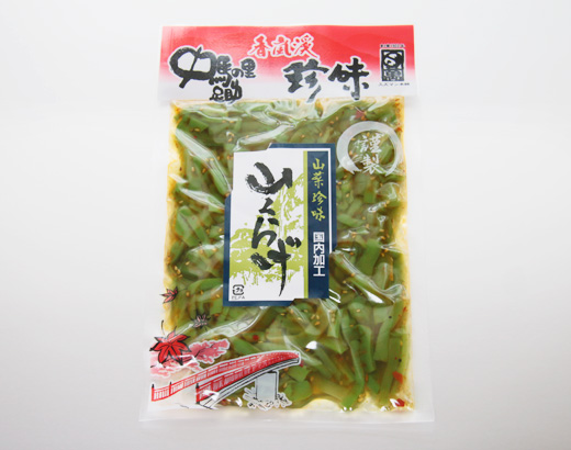 山くらげ 200g 香嵐渓山菜珍味