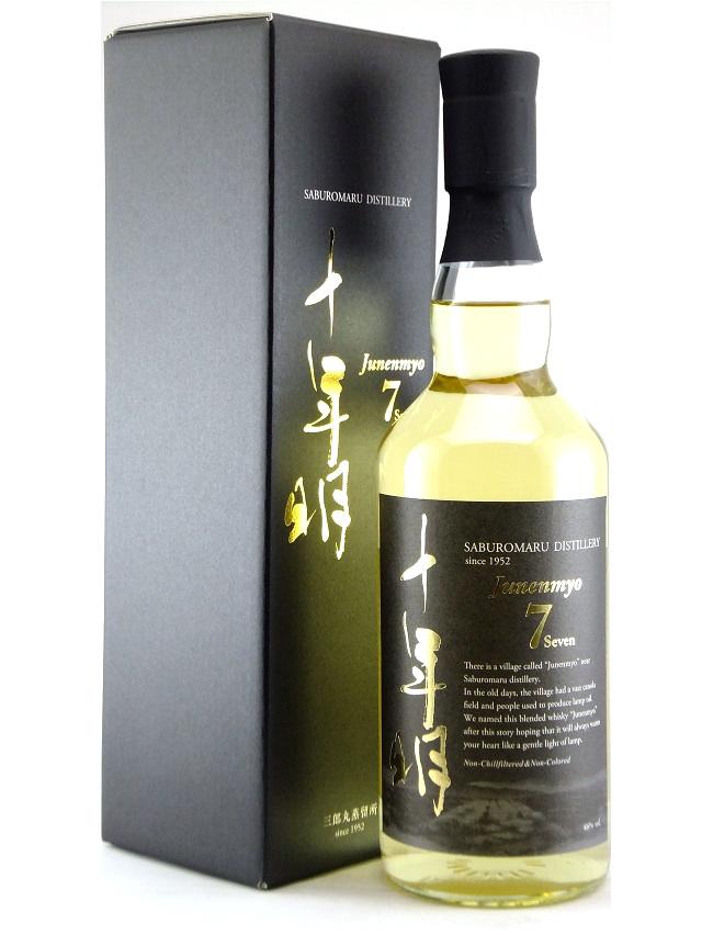 若鶴酒造 十年明セブン ブレンデッドウイスキー