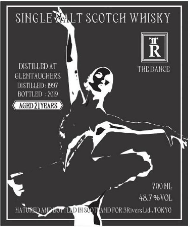 ザ・ダンスシリーズ第28弾 グレントファース1997 21年 48.7度 700ml 正規品