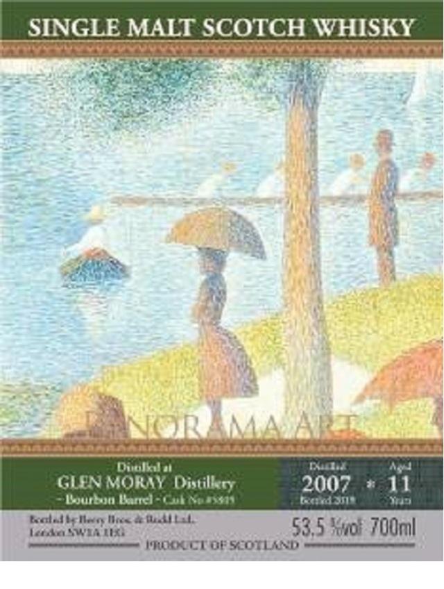 パノラマアート グレンマレイ2007 11年