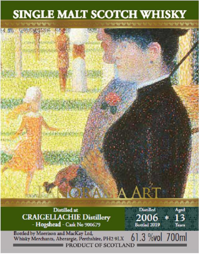 パノラマアート クライゲラヒ2006 13年