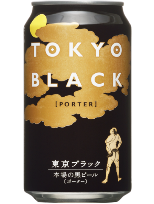 ヤホーブルーイング東京ブラック