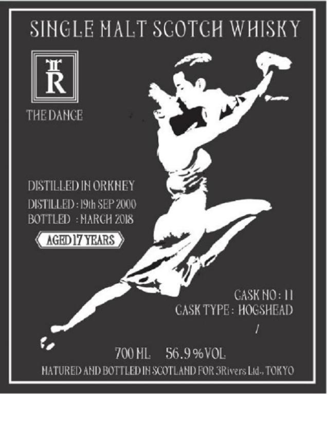 ザ・ダンスシリーズ オークニーシングルモルト2000 17年
