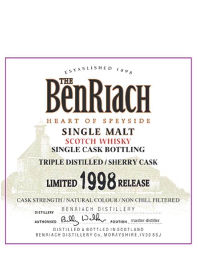 ベンリアック16年1998 シェリーパンチョン 56.1度 700ml 正規品