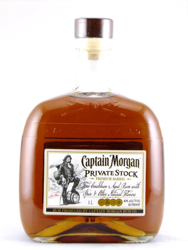 キャプテンモルガン プライベートストック1L