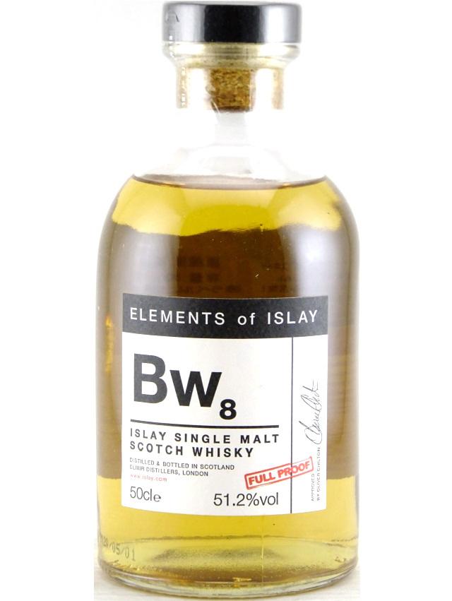 エレメンツオブアイラ Bw8 51.2度 500ml 正規品