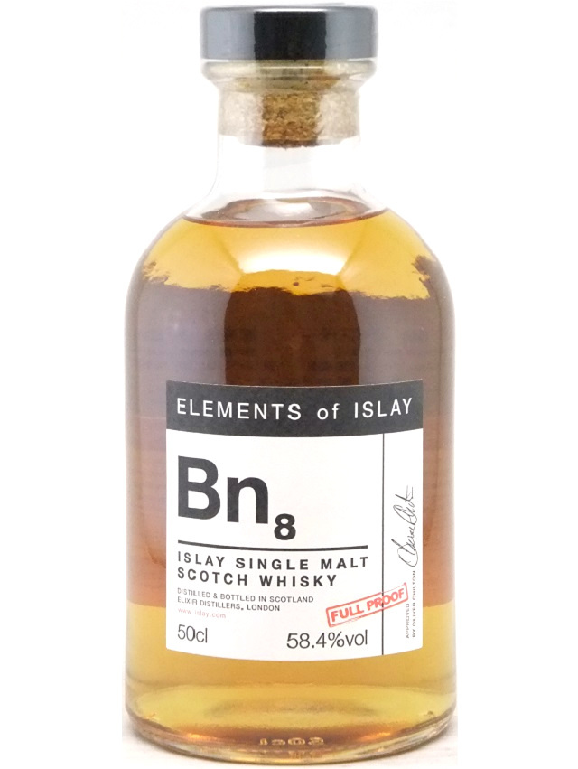 エレメンツオブアイラ Bn8