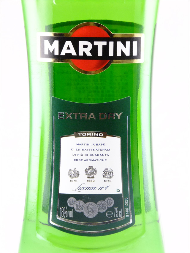 マルティーニ エクストラドライ
